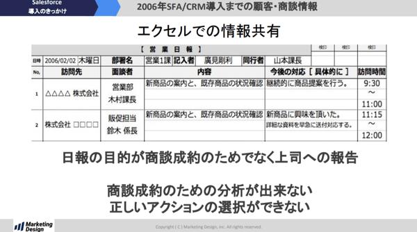 日経×TechExpo-AI_01