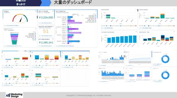 DL_pdf_nikkei_tech_01