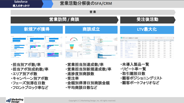 DL_pdf_nikkei_tech_03