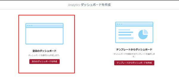 Einstein_Analytics_dashboard_howtomake_05