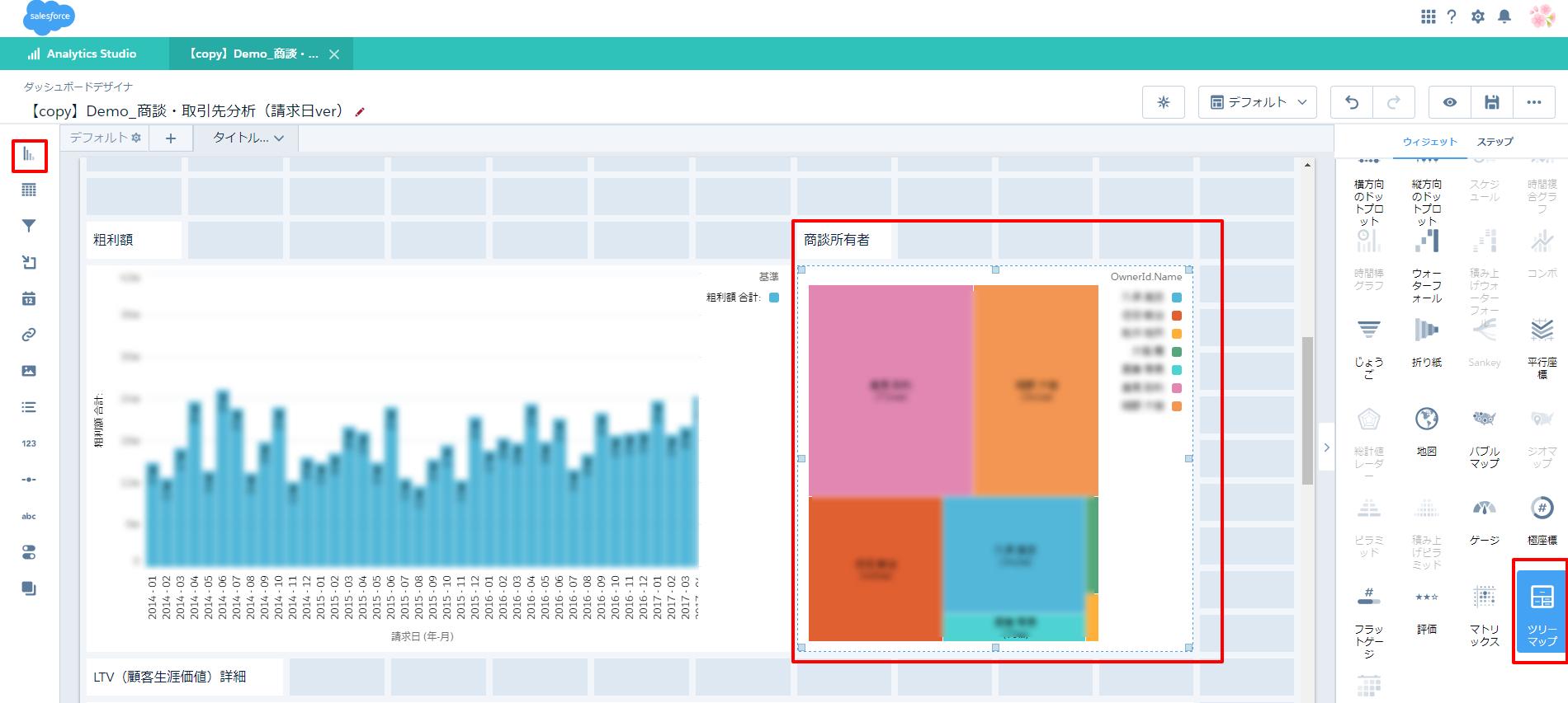 Einstein_Analytics_dashboard_howtomake_08_add