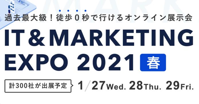 It_marketing_expo_2021_01