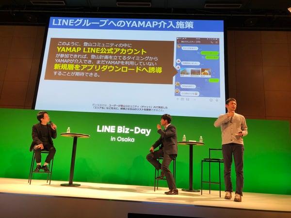Line_Biz_Day_In_Osaka_22