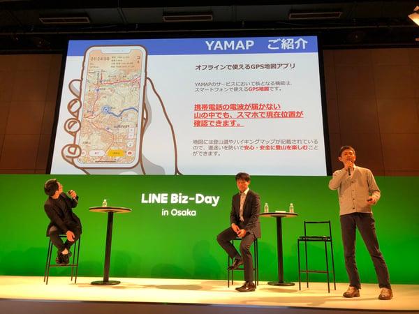 Line_Biz_Day_In_Osaka_23