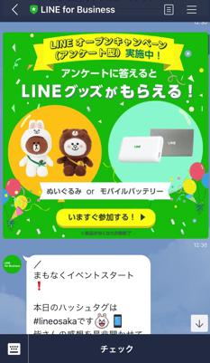 Line_screen_01