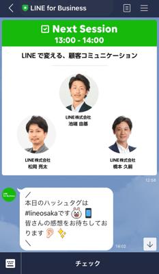 Line_screen_02