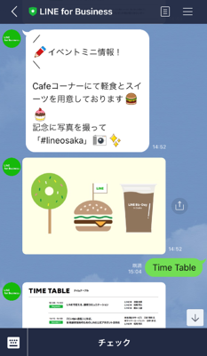Line_screen_03