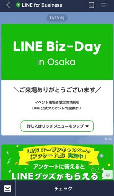 Line_screen_04