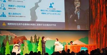 株式会社マーケティングデザイン 代表取締役社長 廣見 剛利