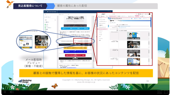 Salesforce-セールスフォース・ドットコム-Salesforce-Live-Japan (7)