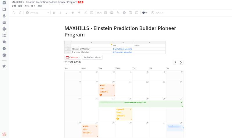 blog_Einstein_Prediction_step01_03