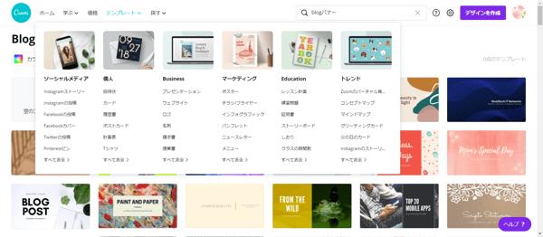 blog_canva_04