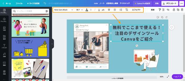 blog_canva_07