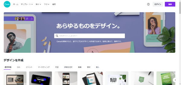 blog_canva_11