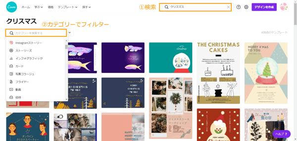 blog_canva_12