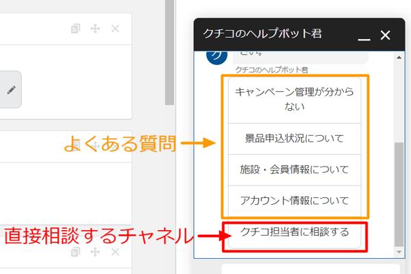 blog_kuchico_bot2_04