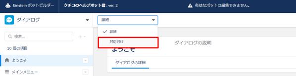 blog_kuchico_bot2_06_cut