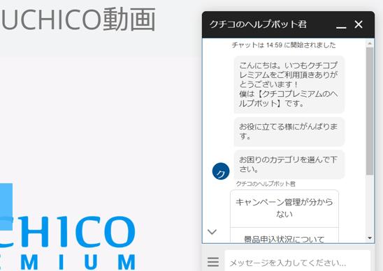blog_kuchico_bot_01