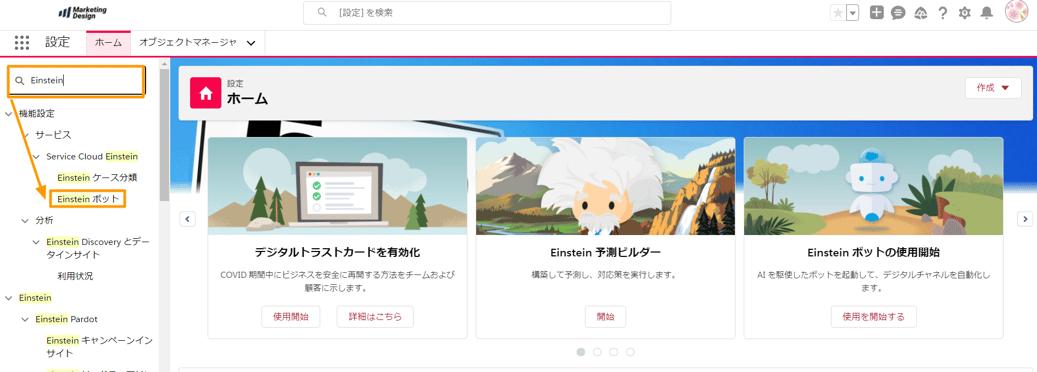 blog_kuchico_bot_02_add