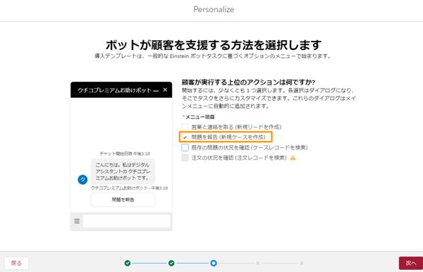 blog_kuchico_bot_08