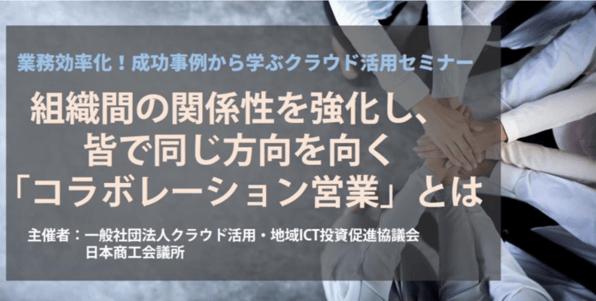 cloud_jissen_01