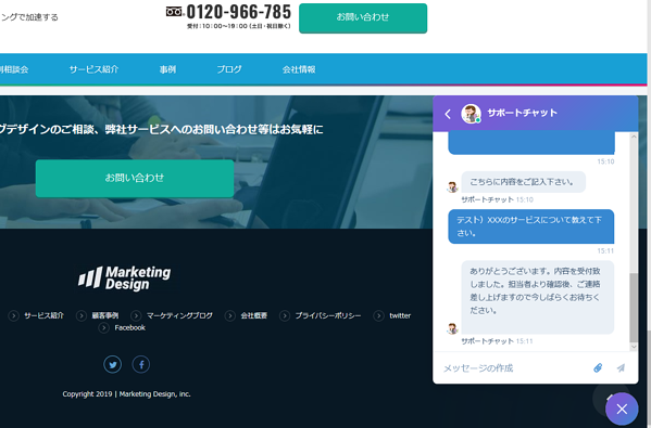marketing-chat-bot-hubspot-customer-support_setting_08