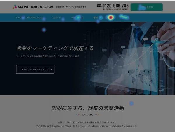 marketing-hotjar-free-tool-website-step1_02