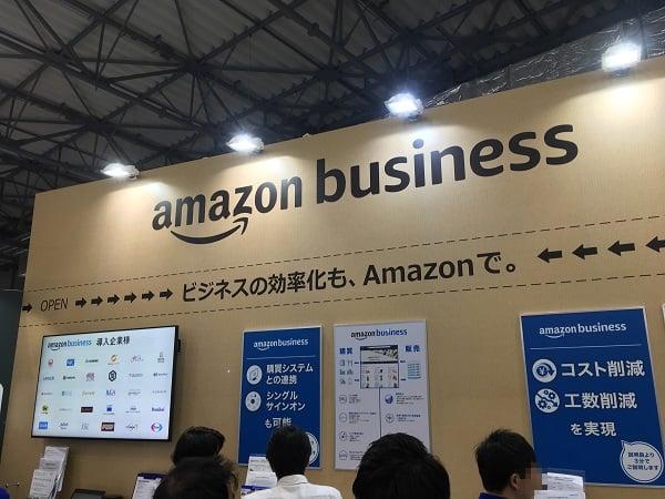 marketing-japan-it-week-haru-security-expo_06