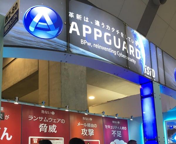 marketing-japan-it-week-haru-security-expo_07