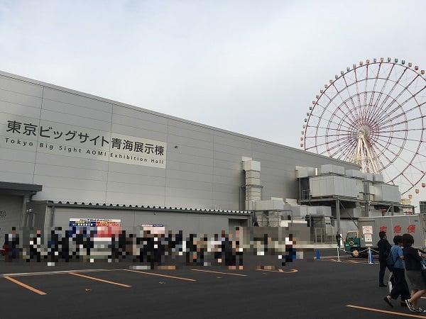 marketing-japan-it-week-haru-seminar-01