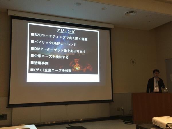 marketing-japan-it-week-haru-seminar-06