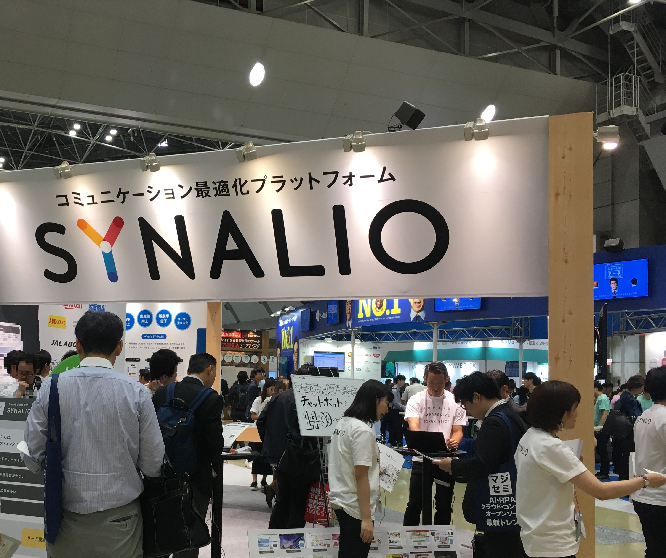 marketing-japan-it-week-haru-web-digital_03