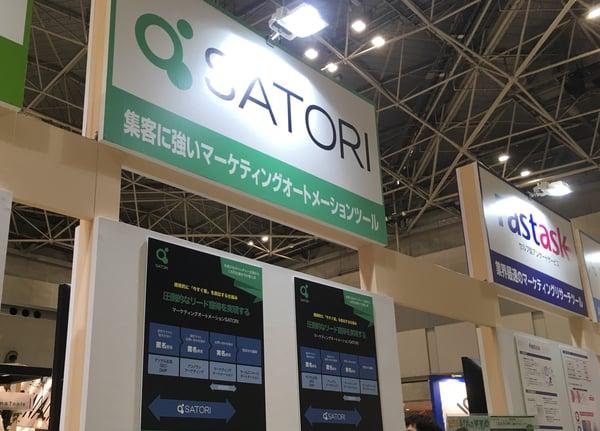 marketing-japan-it-week-haru-web-digital_07
