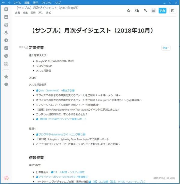 marketing-quip-document-tool-step4_05_add