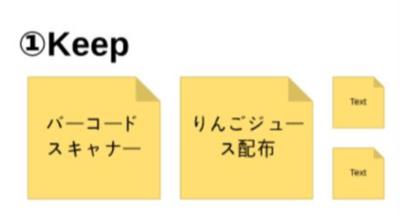 marketing_kpt_02-3