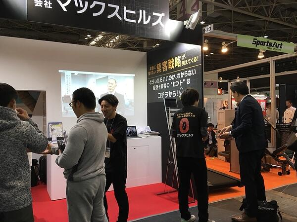 marketing_sportec_west_2018_osaka_report_05
