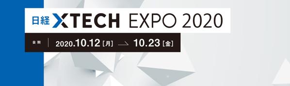 nikkei_x_tech_02