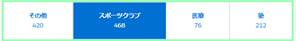salesforce-einstein-enalytics-widget_42 選択ウィジェット