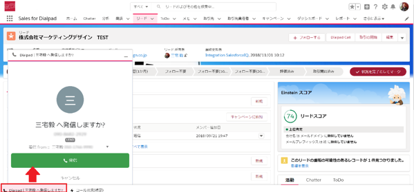 salesforce-lightning-now-tour-japan-report-2018_step02_07