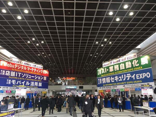 web_marketing_expo_kansai_04_add