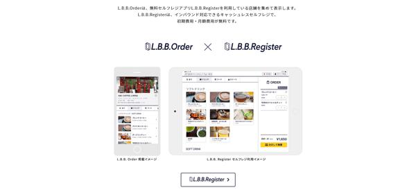 web_marketing_expo_kansai_11