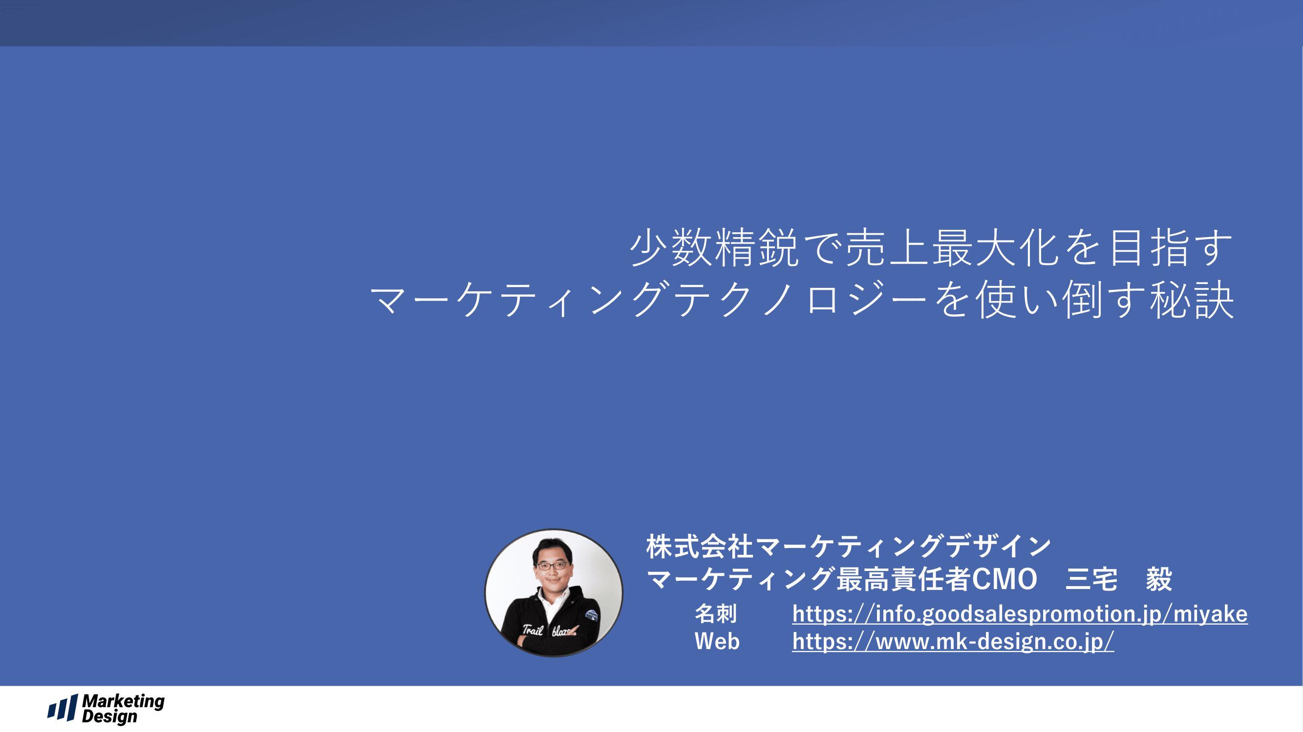 210616 Salesforce Live_mk-design-01