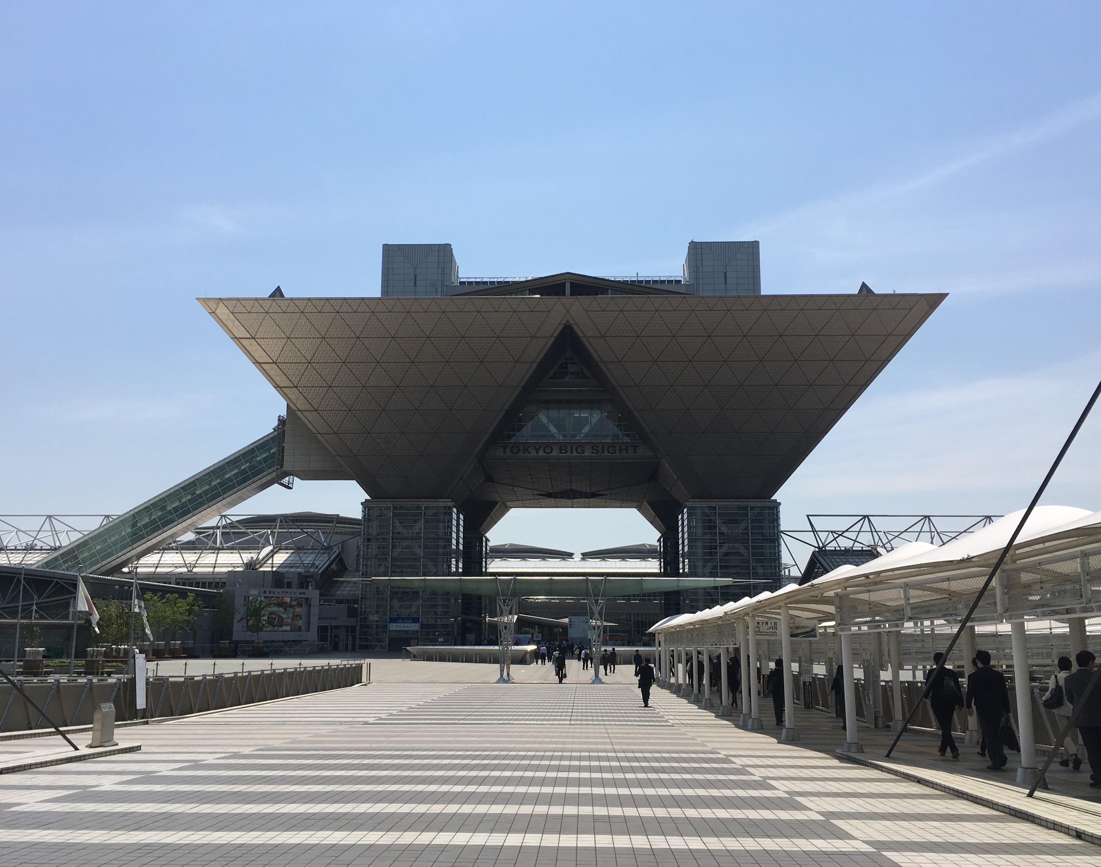 「Japan IT Week 春 」の様子の当日レポート~Web&デジタル マーケティング EXPO~